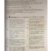 Mathématiques Terminale SM | Version française | Edition EDICEF | Relié 350 pages