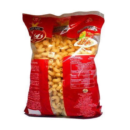 macaroni royals