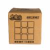 Rubik's Cube Little Magic 3 x 3 | Speed Magic Cube-2