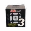 Rubik's Cube Qi Yi-3