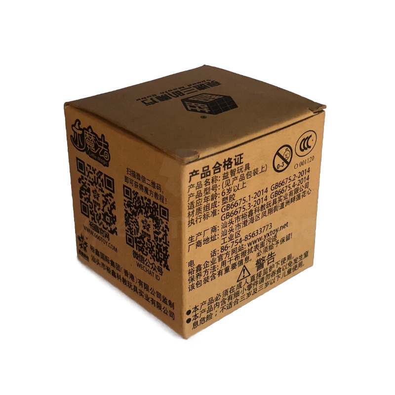 Rubik's Cube Little Magic 3 x 3 | Speed Magic Cube-3