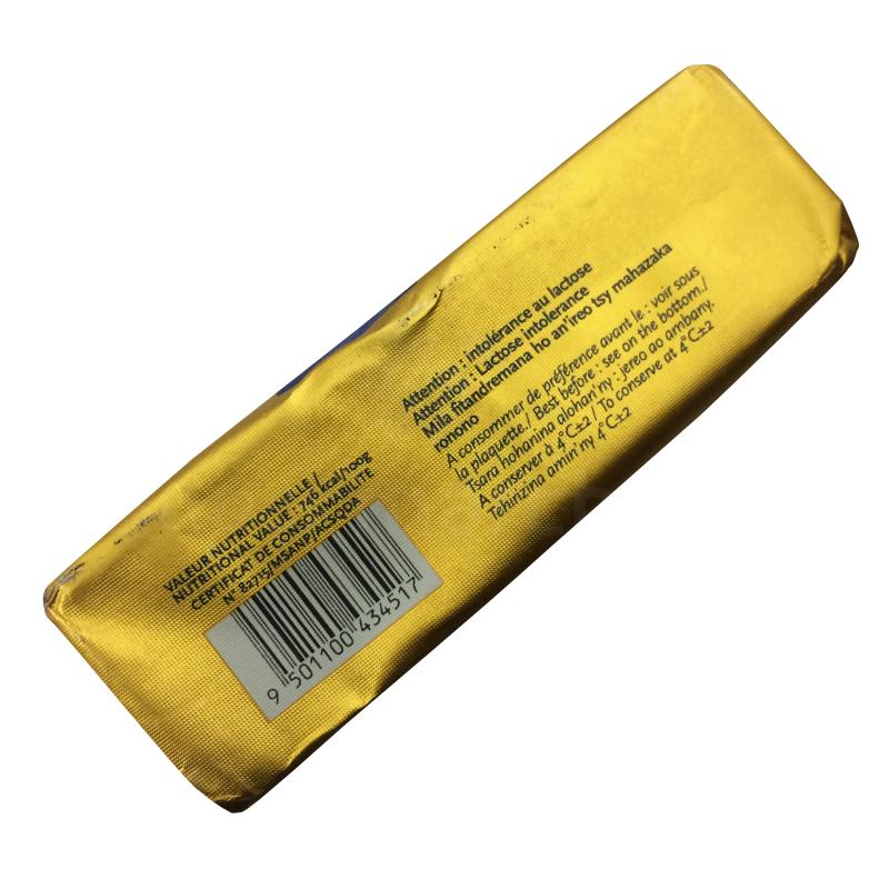 Beurre doux socolait2